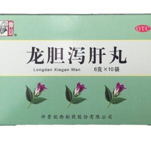 Long Dan Xie Gan Wan 2