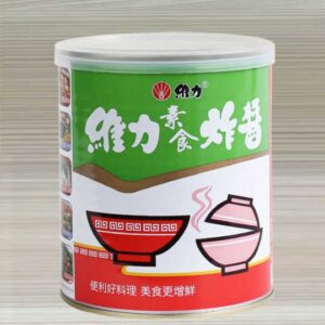 Molho Wei Lih Vegetariano