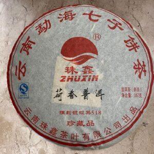 Cha Pu Erh QI ZI