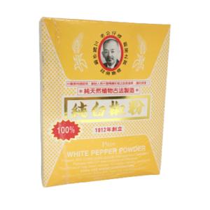 Condimento Pimenta do Reino Branco